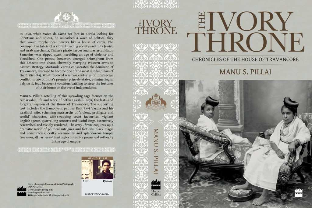 Chronicles of the House of Travancore