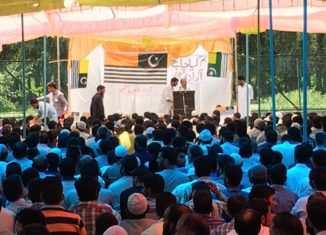 Azad Kashmir flag