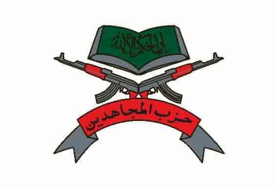 Breaking News Kashmir, united jihad council, hizbul mujahidin