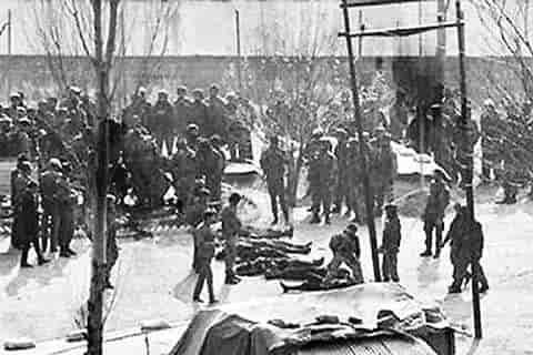 Kupwara Massacre