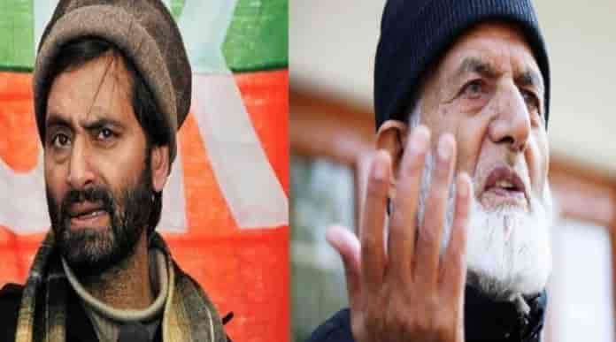 Kashmir, yasin malik, Hurriyat, Geelani, Kashmir issue, Pulwama attack
