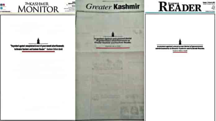 Kashmir papers, front blank page, kashmir editorial