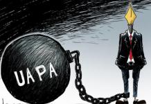 uapa-press